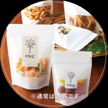 キムチやにんにくなど香りのある食品にお勧めなのは、こんな食品袋!