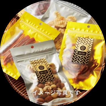 茶葉やチョコレートなど太陽光に弱い食品にお勧めなのは、こんな食品袋!